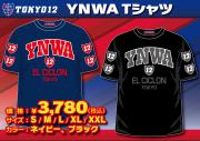 YNWA Tシャツ