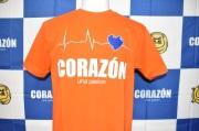 CORAZONベーシック(オレンジ)