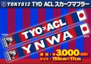 TYO ACL スカーフマフラー