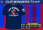 CUP WINNERS Tシャツ