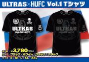 ULTRAS×HUFC vol.1