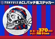 【メール便発送可】ACLパッチ風ステッカー