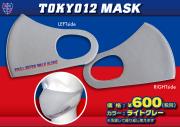 【メール便発送可】TOKYO12 MASK