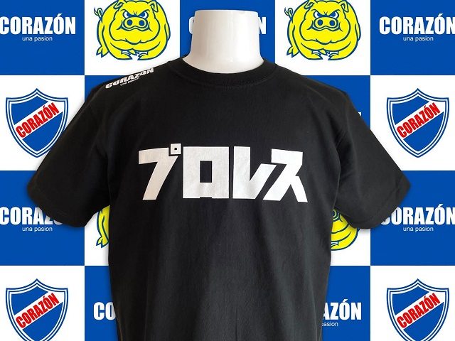プロレス Tシャツ
