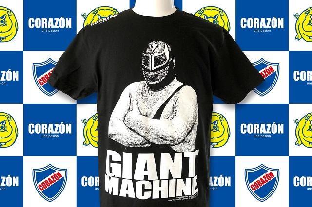 【WWE】ジャイアント・マシーン×コラソン Tシャツ
