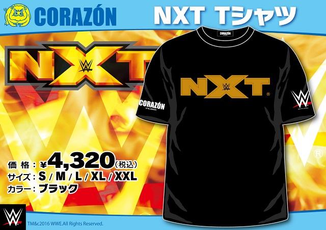 【WWE】NXT×コラソン Tシャツ