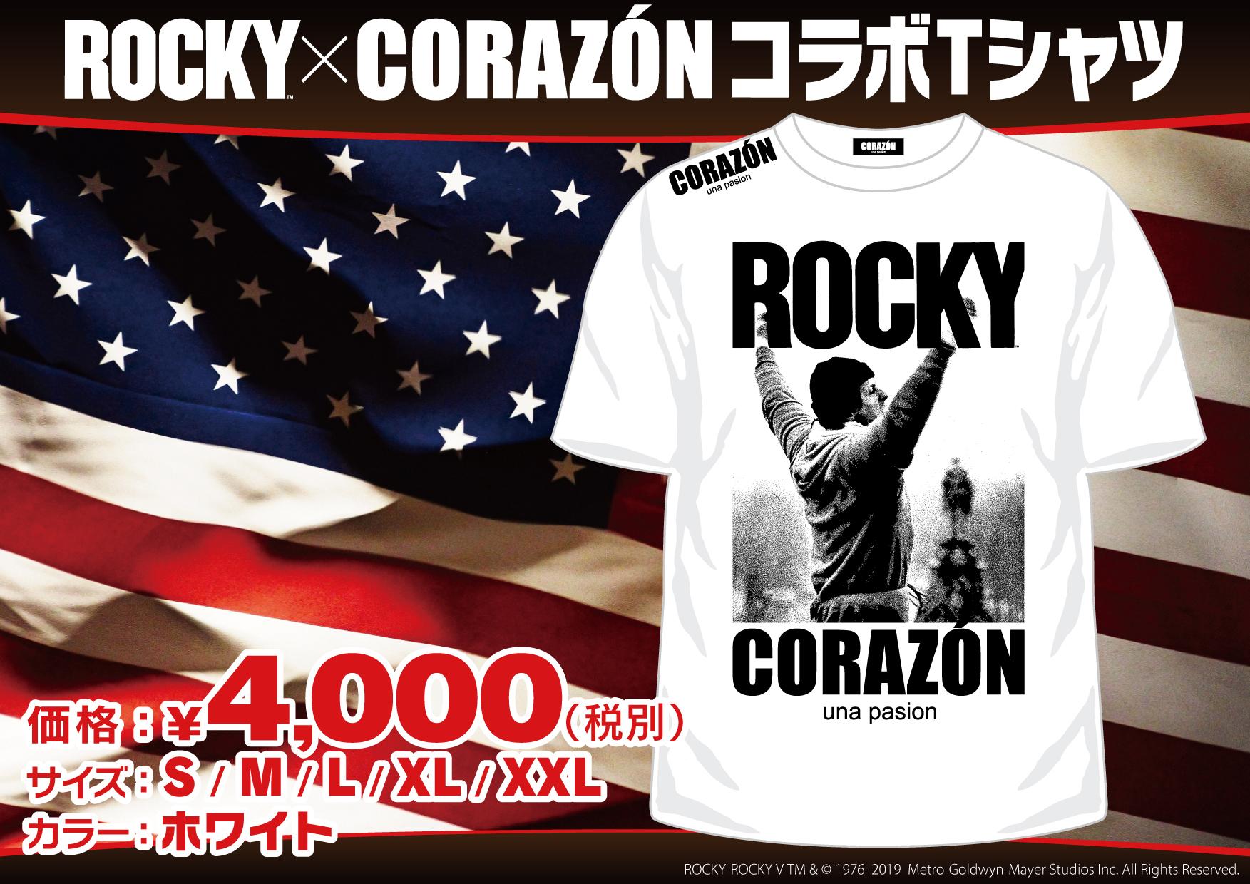 【ROCKY】ROCKY×CORAZON