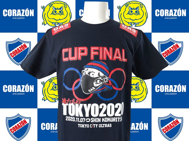CUP FINAL2020Tシャツ