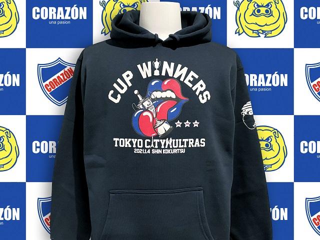 CUP WINNERS パーカー