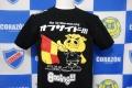 オフサイド!!!Tシャツ