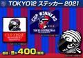 【メール便発送可】TOKYO12 ステッカー2021