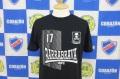 HOOLIGAN UNITED「ALEJANDRO#17」Tシャツ