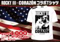 【ROCKY】ROCKY3×CORAZON