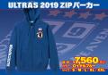ULTRAS2019ZIPパーカー