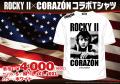 【ROCKY】ROCKY2×CORAZON