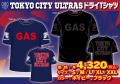 TOKYO CITY ULTRASドライTシャツ