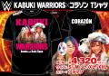 【WWE】KABUKI WARRIORS×コラソン Tシャツ