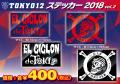 【メール便発送可】TOKYO12ステッカー2018 (vol.2)