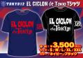 EL CICLON de Tokio Tシャツ