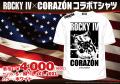 【ROCKY】ROCKY4×CORAZON