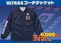 ULTRASコーチジャケット