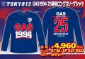 GAS1994 25周年記念ロングスリーブシャツ