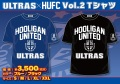 ULTRAS×HOOLIGAN UNITED 2018 vol.2