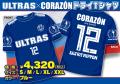 ULTRAS×CORAZON ドライTシャツ