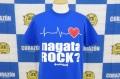 復刻版【永田裕志】NAGATA ROCK?
