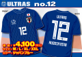 ULTRAS no.12 Tシャツ(ジャパンブルーver.)