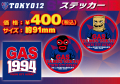 【メール便発送可】TOKYO12ステッカー2018 (vol.1)
