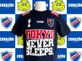 TOKYO NEVER SLEEPS Tシャツ