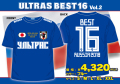 ULTRAS BEST16 vol.2