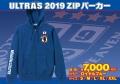 ULTRAS ZIPパーカー