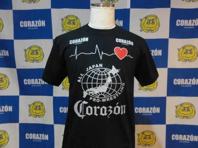【SALE】全日本プロレスコラボTシャツ第1弾
