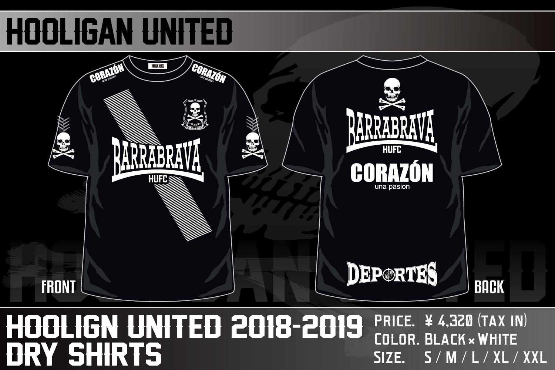 HOOLIGAN UNITED 2018-2019 ドライTシャツ