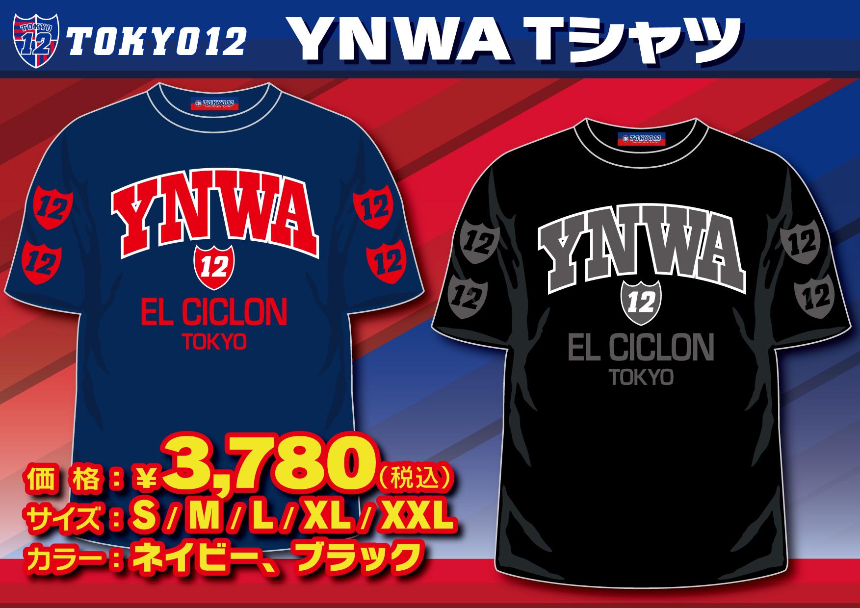 YNWA12 Tシャツ