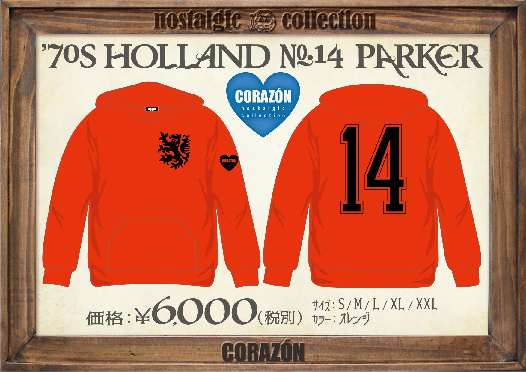 HOLLAND No.14パーカー
