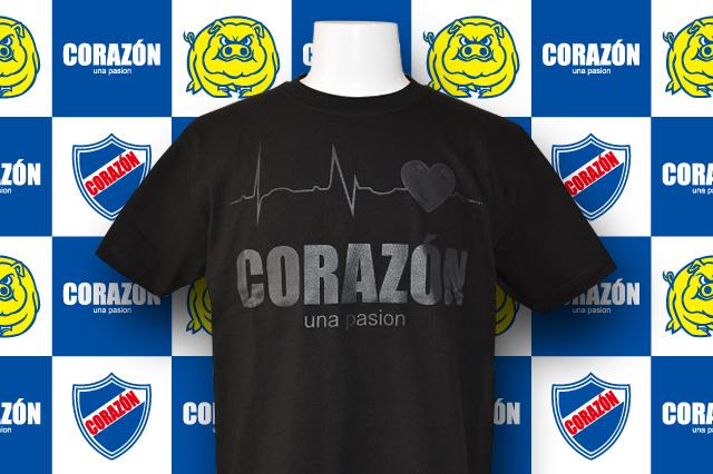 CORAZONベーシック(ブラック×ブラック)