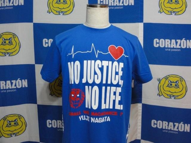 【永田裕志】NO JUSTICE NO LIFE