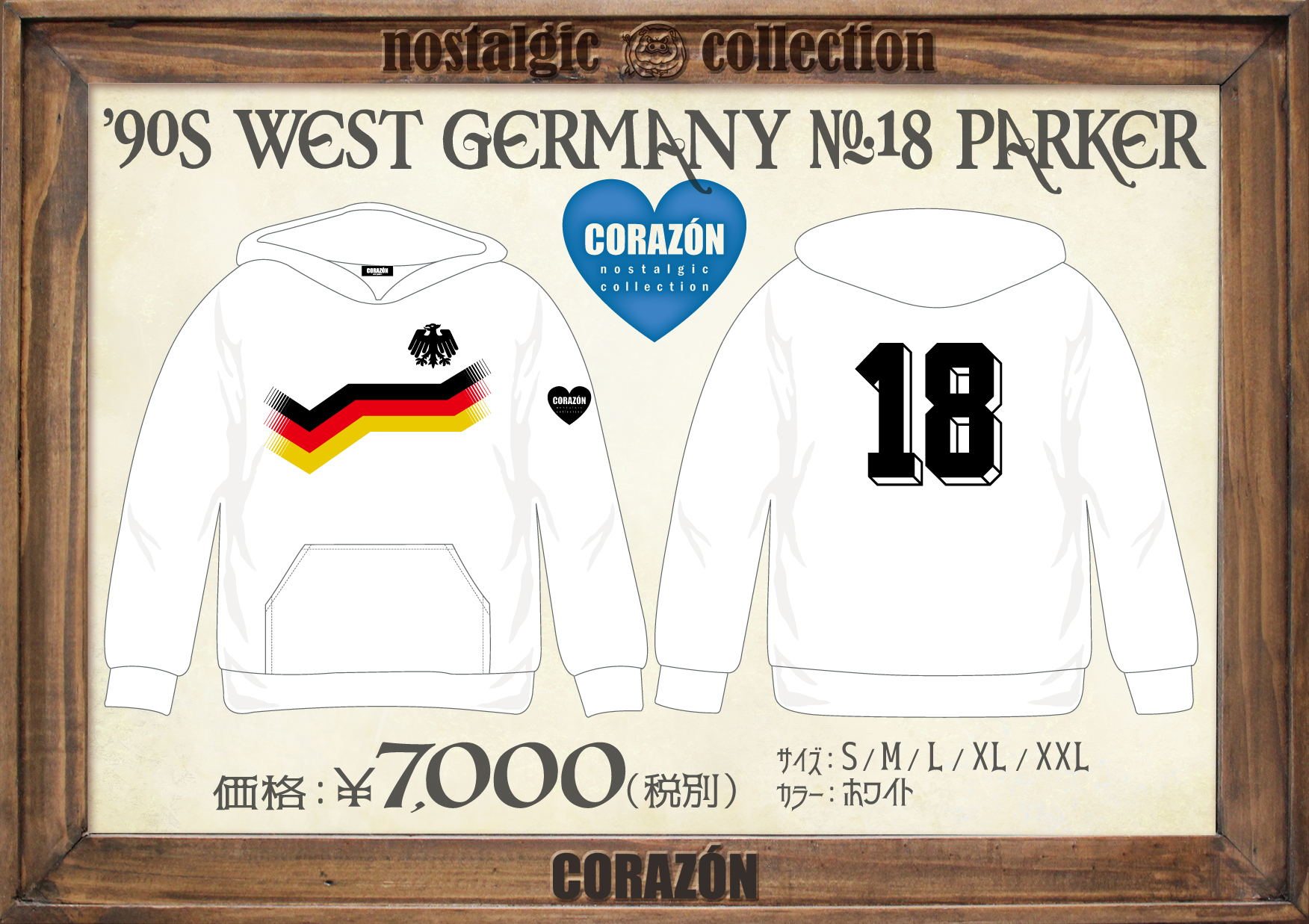 WEST GERMANY No.18パーカー