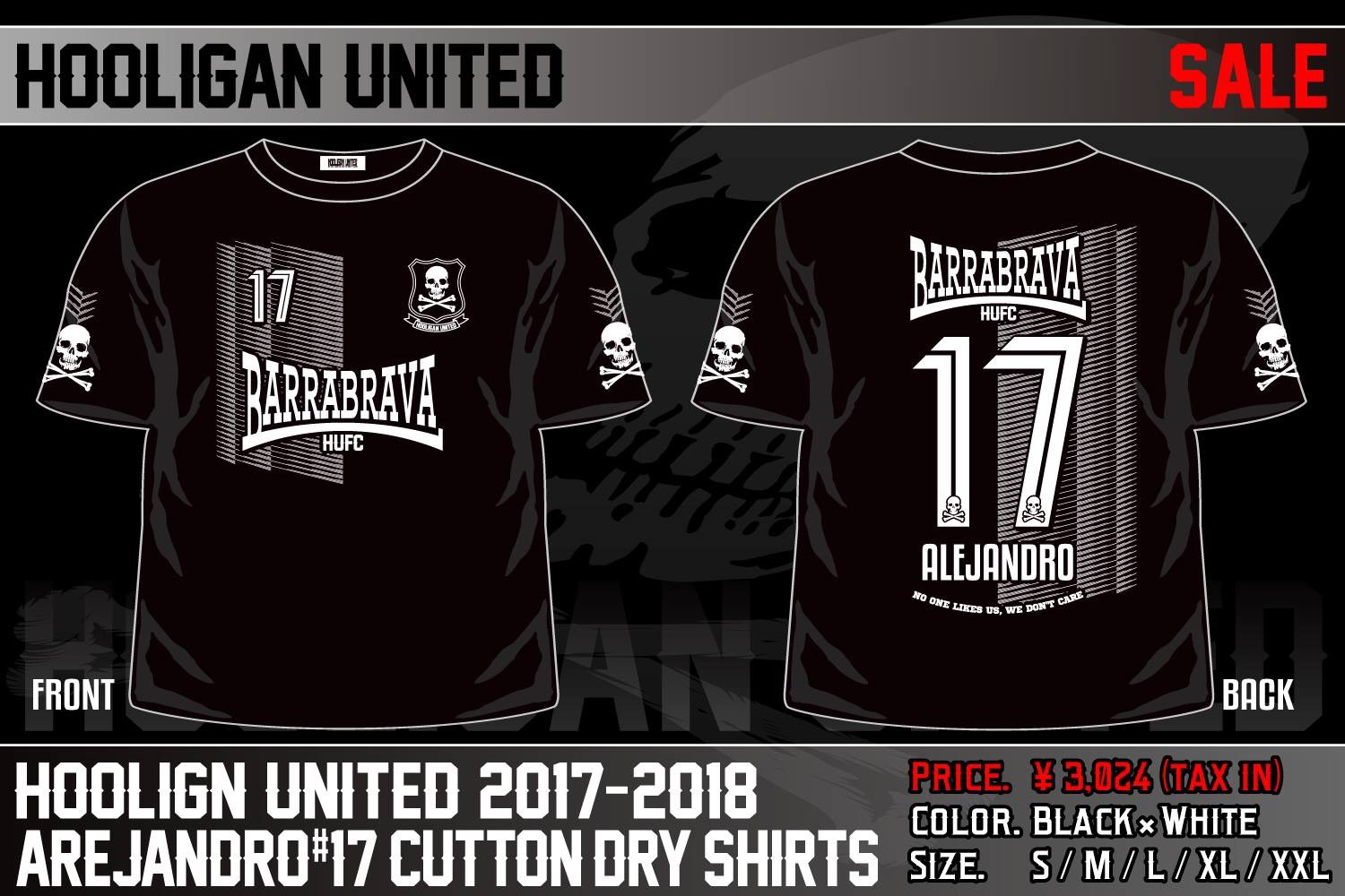 【SALE】HOOLIGAN UNITED「ALEJANDRO#17」Tシャツ