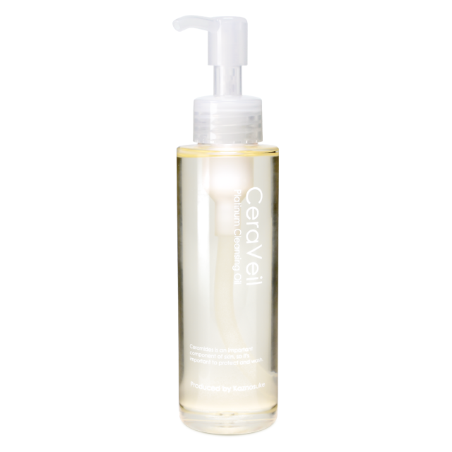 CeraVeil - Platinum Cleansing Oil -