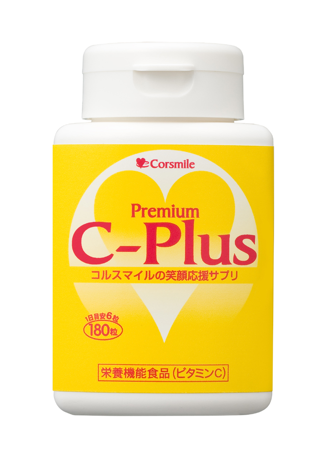 C-plus
