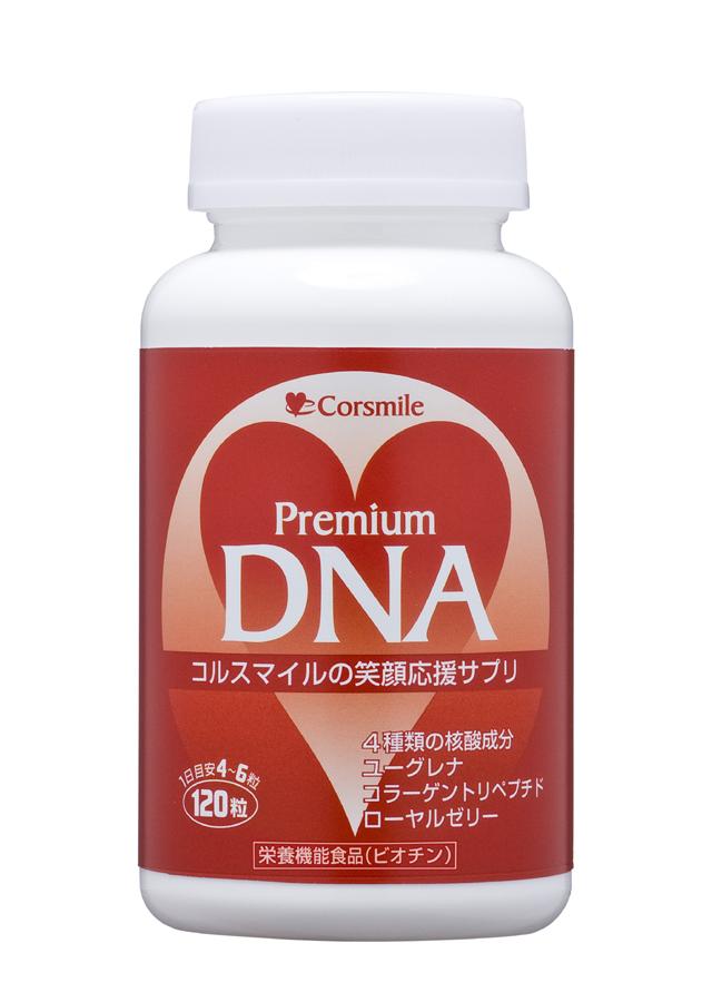 栄養機能食品(ビオチン)・4種類の核酸成分配合 プレミアム DNA