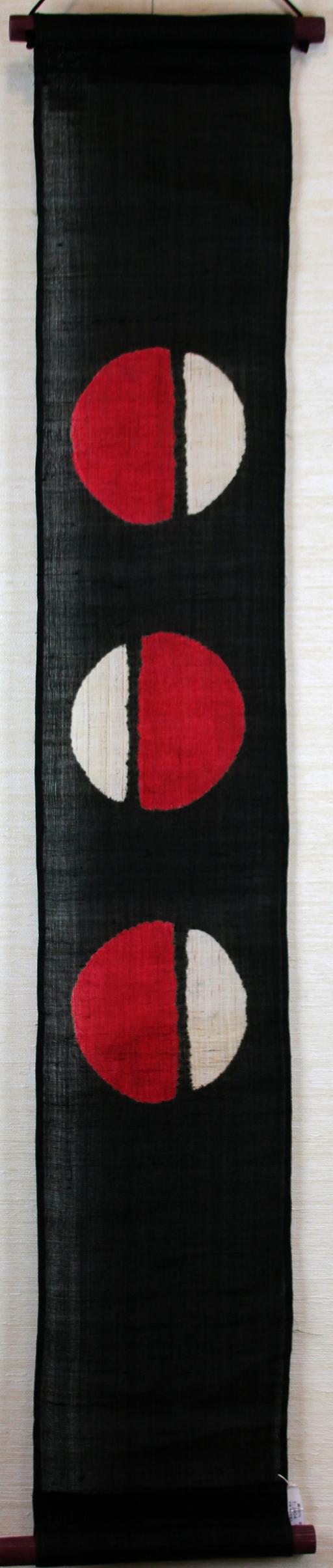 京絞りタペストリー