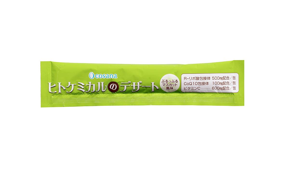 【お試し品】ヒトケミカルのデザート マスカット風味【ネコポス便可】