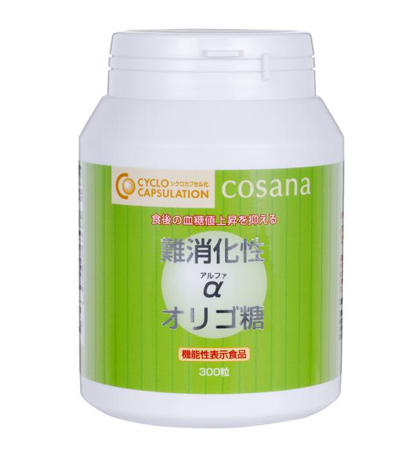 難消化性α(アルファ)オリゴ糖