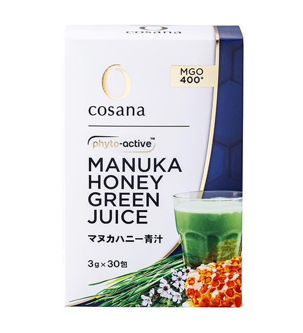 マヌカハニー青汁