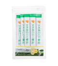 【ネコポス便対応】マヌカハニー青汁(7包入り)
